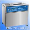 KQ-A2000GKDE/A4000GKDE超声波清洗机KQ-A2000GKDE/A4000GKDE