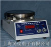 SH23-2恒温磁力搅拌器SH23-2恒温磁力搅拌器