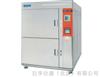二箱气体式冷热冲击试验机