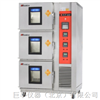 ETH-072TR北京三层式恒温恒湿试验箱|天津恒温恒湿试验箱|哈尔滨试验箱