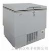DW-60W156海尔haier超低溫保存箱