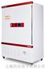 MRC200/400/800醫用藥品冷藏箱