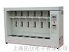 SZF-06B脂肪测定仪SZF-06B脂肪测定仪