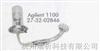 Agilent1100Agilent1100  液相色谱氘灯