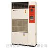 ELTH-150W天津实验室精密空调主机|天津巨孚实验室温湿控制主机|实验室恒温恒湿空调主机