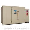 EWER步入式大型环境试验室|步入式试验室|步入式高低温交变湿热箱