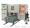 ETHV-336温湿度振动三综合试验箱|北京巨孚三综合试验箱|温度湿度振动三综合试验箱
