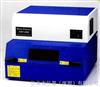 XRF-2000韩国Micro Pioneer金属镀层测厚仪,膜厚仪