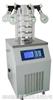 LGJ-12压盖型冷冻干燥机