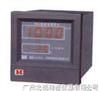 DDG-5205A智能电导率仪