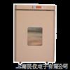 XT5106-IN50/XT5106-DHP9052/9050隔水式恒温培养箱