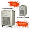 XT5701RC/B-E5000FW/E6000FW/E8000FW/E10000FW冷却水循环装置