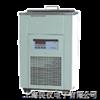 XT5202-95A/95B/95C/XT5209-BCFT/XT5211-BFC7/XT5212啤酒卡氏罐试验低温恒温槽