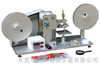 TX-5010 RCA 纸带耐磨试验机