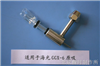金属套玻璃高效雾化器(WNA-1系列海光GGX-6型)