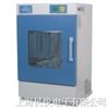 HZQ-X300/HZQ-X300C恒温振荡培养箱