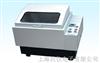 CHA-S/SHZ-82/ZD-85/ZD-88数显气浴恒温振荡器CHA-S/SHZ-82/ZD-85/ZD-88