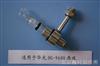 金属套玻璃高效雾化器(WNA-1系列沈阳华光型)
