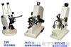 WY1A/WYA/WYA3阿贝折射仪WY1A/WYA/WYA3