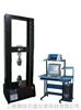 QJ211纺织品拉力测试仪