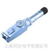日本ATAGO HSR-500/R5000高反差型手持折射仪HSR-500/R5000
