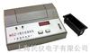WGD-1、WGZ-1数字式浊度仪WGD-1、WGZ-1