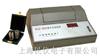 WGZ-800散射式光电浊度仪WGZ-800