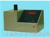 QZ201散射式浊度仪QZ201散射式浊度仪