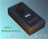 QZ201L便携式浊度仪QZ201L便携式浊度仪