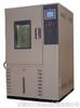 TX-6001 恒温恒湿试验机
