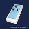 SBDY-2便携式数显白度SBDY-2便携式数显白度仪