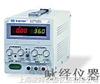 直流稳压电源SPS-3610
