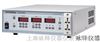 交流电源APS-9301