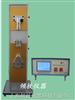 QJ210-Y全自动拉力机