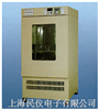 ZDP-150/250/HZP-150/250恒温培养振荡器ZDP-150/250/HZP-150/250