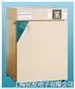 GNP-9050/9080/9160/9270隔水式恒温培养箱GNP-9050/9080/9160/9270