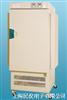 HWS-080/150/250/400恒温恒湿箱HWS-080/150/250/400