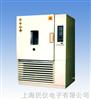 SH010/045A/045B恒定湿热试验箱SH010/045A/045B