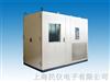 KWB22快速温度变化试验箱KWB22