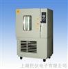 SM010A/025黴菌試驗箱SM010A/025