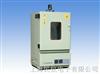 YS150防锈油脂湿热试验箱YS150