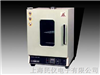 LG050B/100B/165BLG050B/100B/165B理化干燥箱