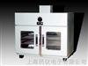 404-1红外线干燥箱404-1红外线干燥箱