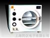 ZK-82A/82AB/82BB/072BZK-82A/82AB/82BB/072B电热真空干燥箱