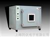 ZK025/ZK025B/ZK065/ZK065BZK025/ZK025B/ZK065/ZK065B电热真空干燥箱