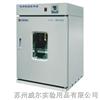 供应我司重点主打产品——镜面不锈钢内胆微电脑控温恒温培养箱