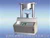 CT-500C纸管抗压仪|纸管平压强度仪