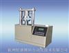 DYSY-1压缩强度测定仪|环压仪
