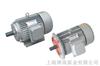 YD系列變級多速三相異步電動機