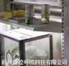 人工氣候養蟲室